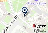 «Экзотика, магазин фруктов и овощей» на Яндекс карте Санкт-Петербурга