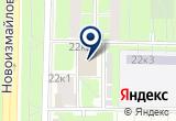 «Юрмас» на Яндекс карте Санкт-Петербурга