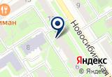 «1001 Ванна» на Яндекс карте