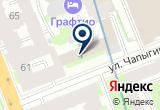 "«Отель ""Andersen""» на Яндекс карте Санкт-Петербурга"