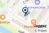 «Юнипластик» на Яндекс карте Санкт-Петербурга