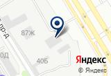 «Тахографсервис» на Яндекс карте Санкт-Петербурга