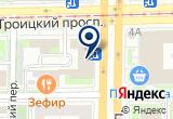 «Эрштадт, ООО» на Яндекс карте Санкт-Петербурга