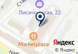 «Orange Ticket служба бронирования билетов» на Яндекс карте