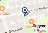 «Центрально-диспетчерская служба, ООО Петербургтеплоэнерго» на Яндекс карте Санкт-Петербурга