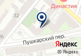 «Авторское ателье Елены Толмачевой» на Яндекс карте Санкт-Петербурга