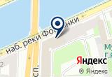 «ТЕЗОРИУС» на Яндекс карте Санкт-Петербурга