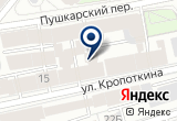 «Мастерская аэрографии Ксении Елисеевой» на Яндекс карте