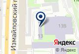 «ХИ-КВАДРАТ КОМПЬЮТЕРЫ» на Яндекс карте Санкт-Петербурга