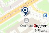 «Erimex, торговая компания» на Яндекс карте