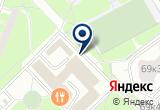 «Славянский базар, сеть торговых комплексов» на Яндекс карте