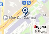 «Центр оперативной полиграфии Арт» на Яндекс карте Санкт-Петербурга