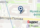 «Nostalgie» на Яндекс карте Санкт-Петербурга
