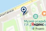 «ЭТИКО» на Яндекс карте Санкт-Петербурга