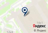 «ШАР, ООО» на Яндекс карте Санкт-Петербурга
