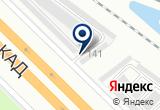 «РусАкваСтрой, ООО, компания» на Яндекс карте