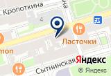 «Школа визажа и красоты» на Яндекс карте Санкт-Петербурга