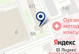 «Rain Creative Studio, дизайн-студия» на Яндекс карте Санкт-Петербурга