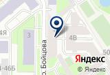 «РЕСМА, ООО» на Яндекс карте Санкт-Петербурга