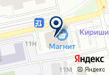 «Эзотерический центр Феникс» на Яндекс карте Санкт-Петербурга