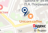 «КомТранс, ООО» на Яндекс карте Санкт-Петербурга