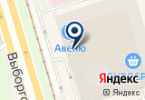 «Эстель, магазин нижнего белья» на Яндекс карте Санкт-Петербурга