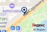 «Финекспресс» на Яндекс карте Санкт-Петербурга