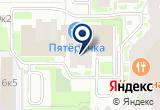 «БалтЭкоДом, торговая компания» на Яндекс карте Санкт-Петербурга