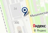 «Удельная №25» на Яндекс карте Санкт-Петербурга