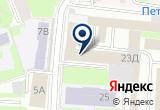 «Рекламное Агентство МЕДИАПАЛИТРА» на Яндекс карте Санкт-Петербурга