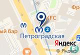«ИПРИС КОПИЦЕНТР» на Яндекс карте Санкт-Петербурга