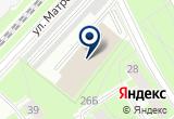 «Торговая фирма «Фаэтон»» на Яндекс карте Санкт-Петербурга