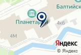 «ПЛАНЕТАРИЙ МООО ЗНАНИЕ» на Яндекс карте Санкт-Петербурга