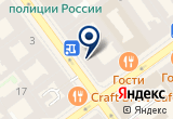 «Школа массажа Роберта Илинскас» на Яндекс карте Санкт-Петербурга