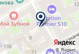 «ООО «ЭлМаш»» на Яндекс карте Санкт-Петербурга