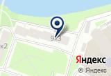 «Штейн, ООО, торгово-монтажная фирма» на Яндекс карте Санкт-Петербурга