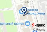 «Электропик, магазин элементов питания» на Яндекс карте Санкт-Петербурга
