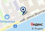 «To light» на Яндекс карте Санкт-Петербурга