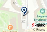 «ЭКСКЛЮЗИВ» на Яндекс карте Санкт-Петербурга