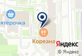 «Шпулька (магазин пряжи и швейной фурнитуры)» на Яндекс карте Санкт-Петербурга
