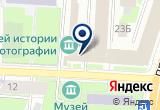 «Юнилерис, ООО» на Яндекс карте Санкт-Петербурга
