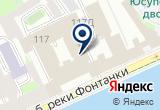«ЦЕНТР ПО КОНТРОЛЮ ЗА ФИНАНСОВО-ХОЗЯЙСТВЕННОЙ ДЕЯТЕЛЬНОСТЬЮ ОКТЯБРЬСКОЙ ЖЕЛЕЗНОЙ ДОРОГИ» на Яндекс карте Санкт-Петербурга