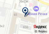 ««Архитектурная группа «Би аИ эМ»» на Яндекс карте Санкт-Петербурга