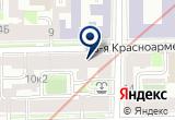 «РОСТЕХНИКА ЗАО» на Яндекс карте Санкт-Петербурга