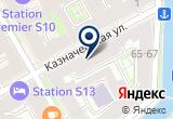 «ООО «Северо-Западный Аудит»» на Яндекс карте Санкт-Петербурга