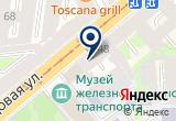 «Роза Мира» на Яндекс карте Санкт-Петербурга