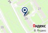 «Цетан-Трейд, ООО» на Яндекс карте Санкт-Петербурга