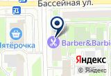 «Шмель Хмель, магазин разливного пива» на Яндекс карте Санкт-Петербурга