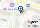 «Третейский суд, Ассоциация управляющих недвижимостью» на Яндекс карте Санкт-Петербурга