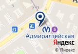 «Чайный дворик на Адмиралтейской» на Яндекс карте Санкт-Петербурга